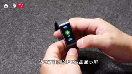 【开箱】防水 彩屏 最精致的手环? 米动手环 开箱上手体验