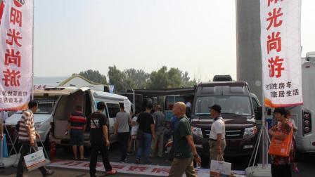 北京房车展实拍车型, 阳光尚游御风长轴B型房车, 指导价23.98万