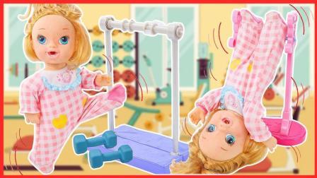 爱丽儿宝贝做健身运动棒棒哒 亲子互动儿童扮家家玩具试玩游戏 小伶玩具 小猪佩奇