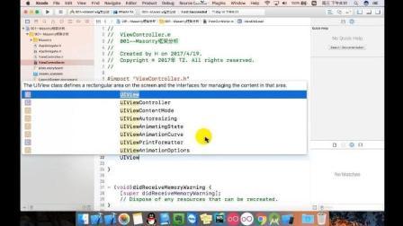 iOS开发-编程思想
