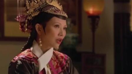 恶搞配音《甄嬛传》皇后因为随份子大喊