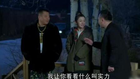乡村爱情宋晓峰跟王木生因为一个女人竟然作诗比赛! 太搞笑了!