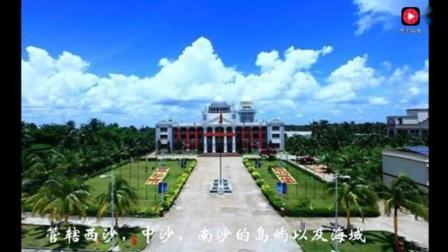 中国最南端的城市—三沙市