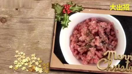 黑椒番茄牛肉酱意面的家常做法, 好吃