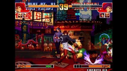 拳皇97 世界最强的师徒对决 你们更看好谁呢