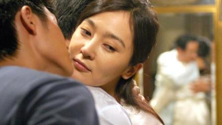 韩国电影《婚外初夜》成功女人背后的那个男人人生故事