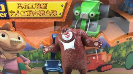百变玩具屋 2017 熊出没熊大的巴布工程师工程车
