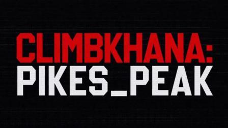TOYO TIRES | Ken Block's Climbkhana: Pikes Peak