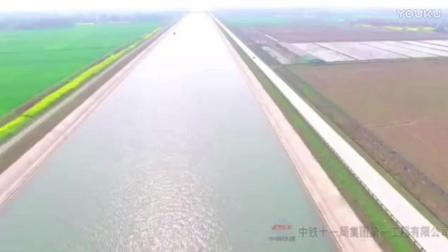 技术的价值微视频——不愧是世界上最伟大的工程-航拍南水北调