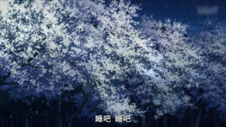 《樱花任务》凛凛子尽力唱龙之歌,祭典十分成功众人开心