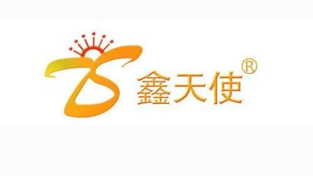 福州排名第一的化妆学校/福州最好的皮肤管理学校/福州学化妆哪里好首选鑫天使学校!
