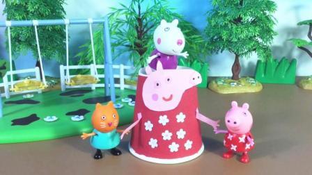 小猪佩奇纸杯玩偶制作