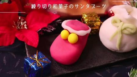 日式甜点: 简单可爱和果子