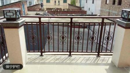 安装师傅的小窍门分享: 阳台护栏需要符合这8个特点才算合格