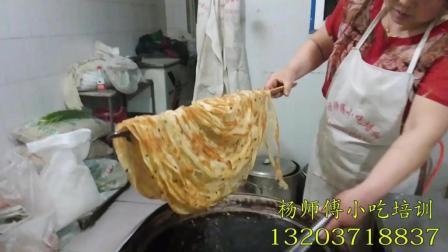郑州千层饼培训报价, 郑州周口胡辣汤的做法视频, 你看了吗!