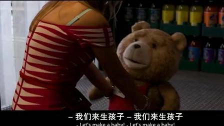 这只泰迪熊绝对成精了!