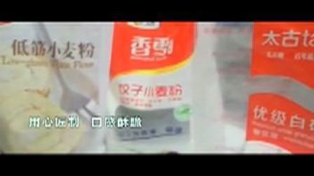 蛋黄酥的做法视频 蛋黄酥的详细做法展示