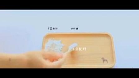 蛋黄酥的做法视频 烘焙教学视频