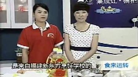 蛋挞的做法视频 自制酥皮蛋挞的做法视频