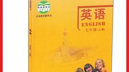 初中英语 七年级上册 名词变复数达复习视频