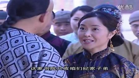 《铁齿铜牙纪晓岚》: 纪晓岚的外甥女, 徐娘半老, 风韵犹存