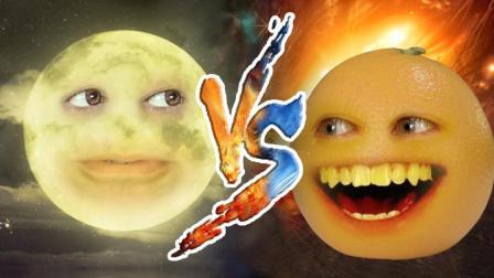 搞笑橙子视频, 中秋节为啥要吃月饼捏?