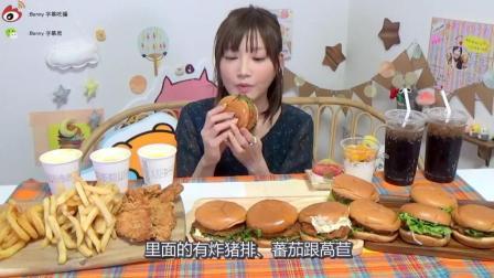 大胃王木下: 9个摩斯限定汉堡+薯条鸡块可乐+甜点玉米浓汤, 共3.8kg, 6498千卡!