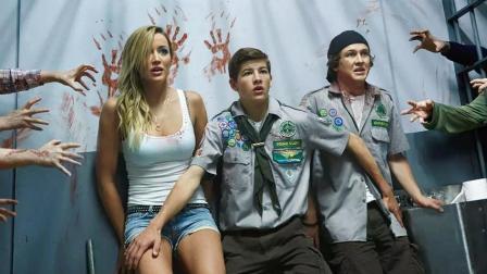 几分钟爆笑解说恐怖片, 末日来临, 三个少先队员拯救世界