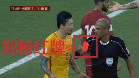郑智最让中国足球尊重的红牌, 黄健翔理性分析毫无情绪