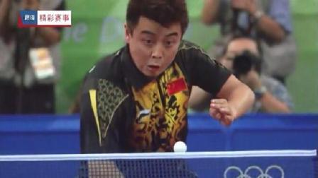 马琳vs王皓08奥运会乒乓球决赛, 拉球搞怪表情让气氛轻松不少