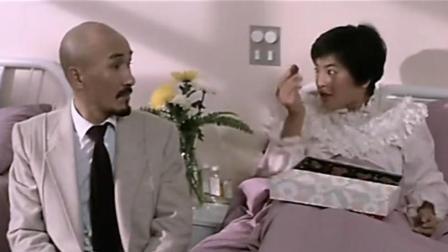《最佳拍档3》麦嘉的老婆和, 牛排和小笼包不可兼得