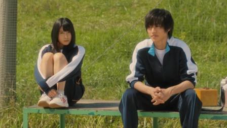一部智商很高的纯爱电影, 干净帅气的山崎贤人, 高中生无半点杂质的美好爱情。