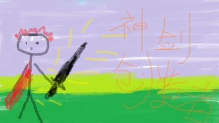 【红叔】神剑创造者成神日记 Ep.6 直播实录丨我的世界★Minecraft