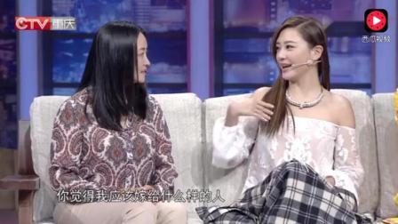 闺蜜觉得应采儿和李晨很配,采儿: 李晨我受不了!让范冰冰多尴尬