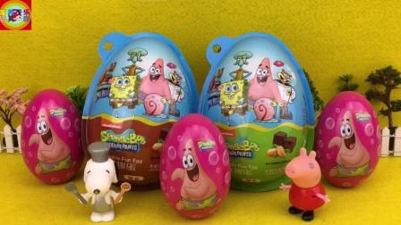 寓教于乐奇趣蛋 第一季 史努比狗狗和小猪佩奇拆海绵宝宝派大星奇趣蛋