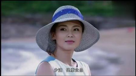 幸福从天而降: 东老大的班主任一出场, 刘涛当场看呆了