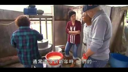 苏玉华和非凡哥麦包品尝古法水磨年糕, 热气腾腾, 真好吃