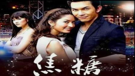 泰国电视剧《焦糖》主题歌