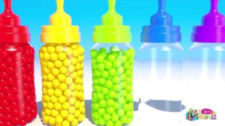 儿童早教欢乐谷 2017 小奶瓶装满彩色糖果 学习颜色 374