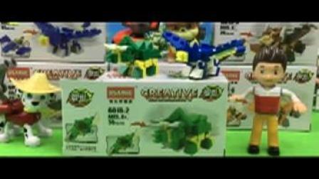 恐龙动画片全集大全 亲子小游戏