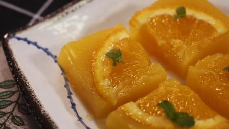 可媲美满记甜品的秋季美食—蜜橙糕