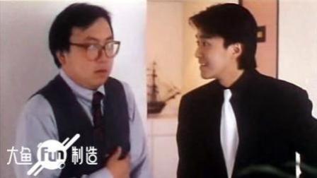 """被骂庸俗、""""屎尿屁""""的王晶, 为什么却是香港累积票房最高的导演? #大鱼FUN制造#"""