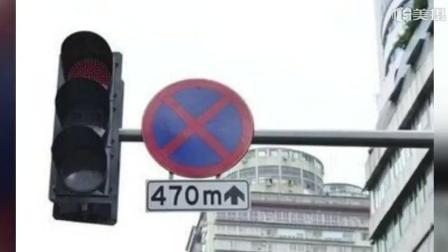 """蒂芙尼家庭亲子英语 """"红绿灯不亮了""""正确表达"""