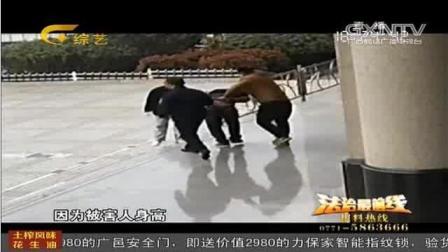 男子自助银行内持刀抢劫 存款人夺刀制服嫌疑人