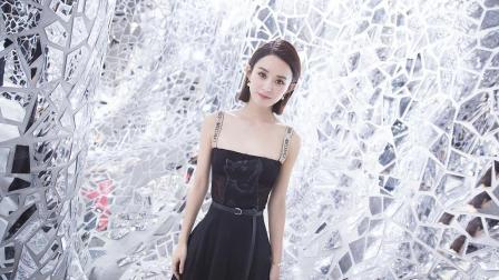 八卦: 赵丽颖穿吊带裙优雅性感 女人味十足