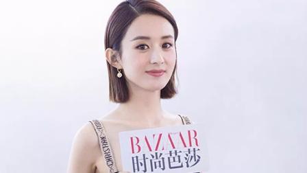 没想到赵丽颖最爱Dior粉裙子满满少女心,而每天不能离手的东西竟是它?