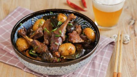 中秋家宴压轴菜 有肉有菜还有海鲜的啤酒鸭 23