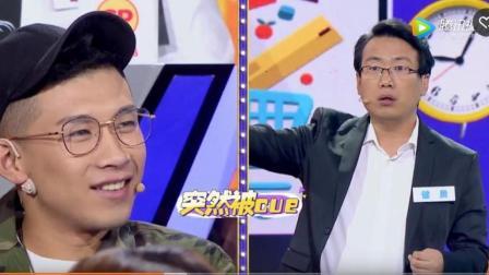 《演说家》选手储殷一语道破MC天佑成功的关键