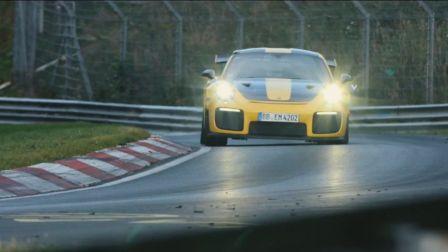 6分47.3秒!保时捷新款911 GT2 RS在纽博格林北环创造了新的世界纪录