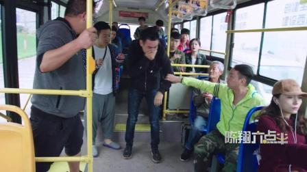陈翔六点半: 晕车急救宝典, 饭前谨慎使用!